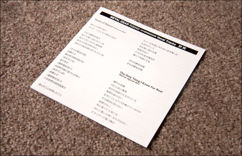 Metal-Gear-Rising-Vocal-Tracks-First-Edition-Japanese-Lyrics