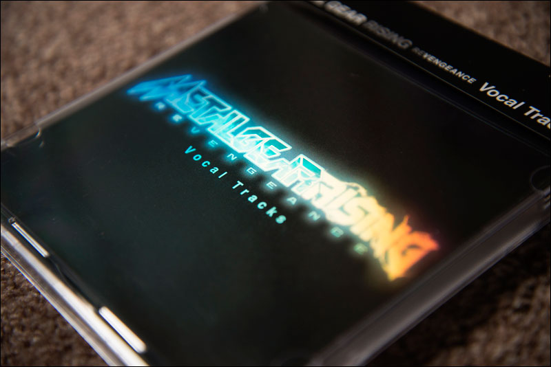 Metal-Gear-Rising-Vocal-Tracks-First-Edition-Logo