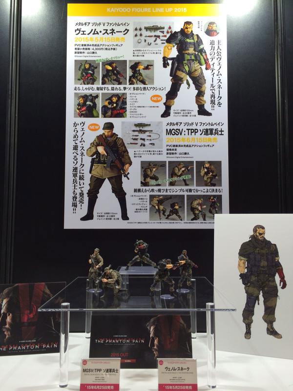Wonder-Festival-2015-Revolmini-Figures-2