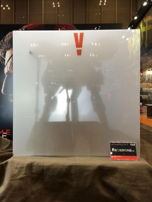 Wonder-Festival-Metal-Gear-Silhouette