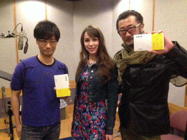 Akio-Otsuka-Stefanie-Joosten-Hideo-Kojima