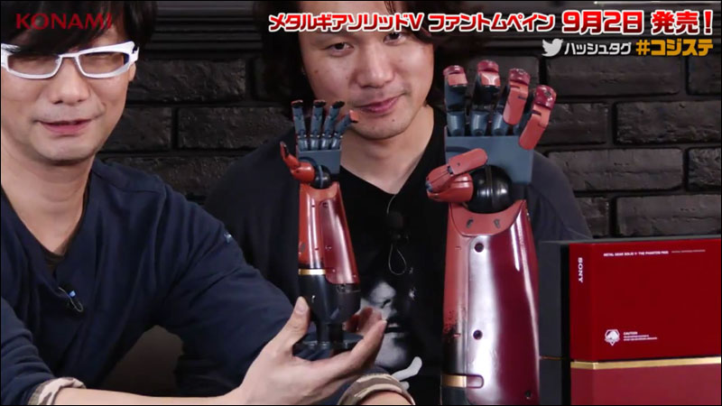 Kojima-Station-34-MGSV-Arm-Replicas-Comparison