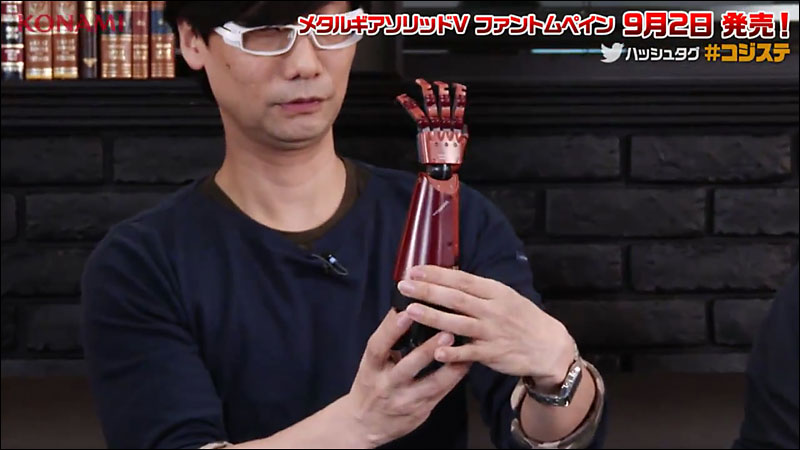 Kojima-Station-34-MGSV-Half-Scale-Bionic-Arm-Replica