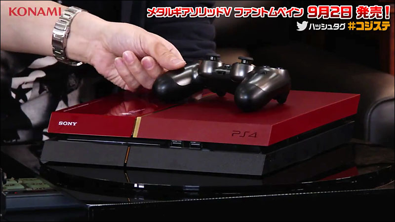 Kojima-Station-34-MGSV-PS4-Console