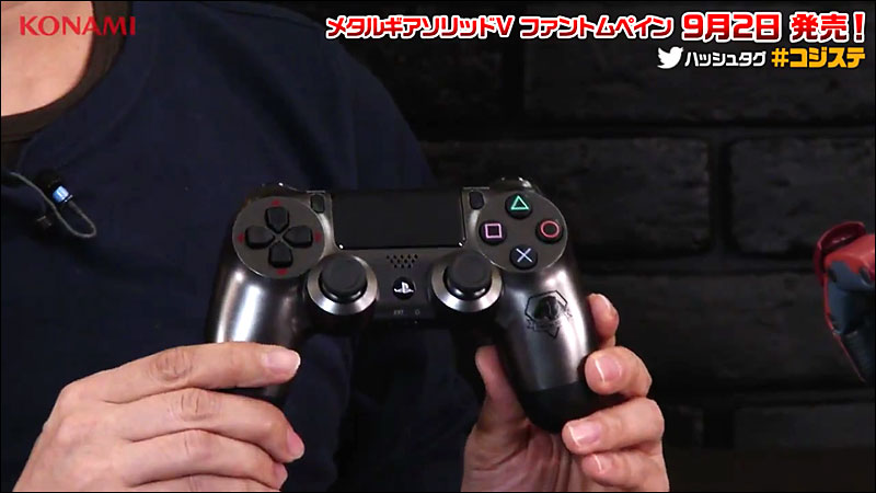 Kojima-Station-34-MGSV-PS4-Controller