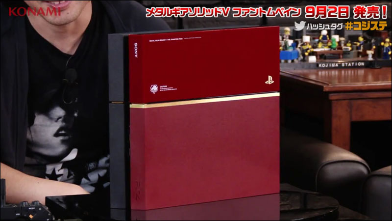 Kojima-Station-34-MGSV-Red-PS4-Console