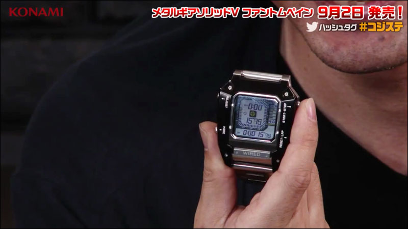 Kojima-Station-Seiko-Watch-Close
