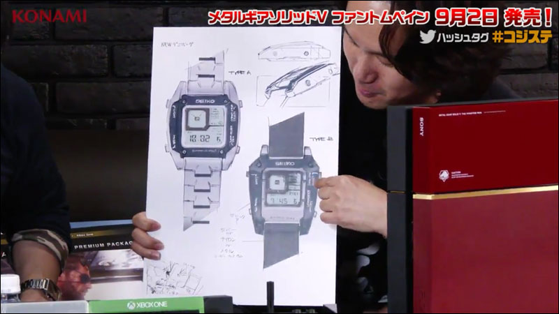 Kojima-Station-Seiko-Watch-Shinkawa-Design