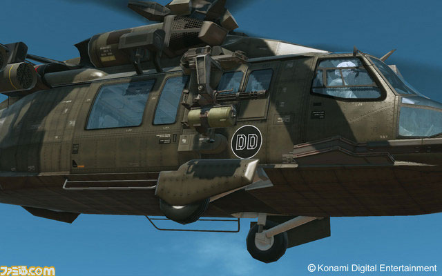 MGSV-Custom-Emblem-Chopper-DD