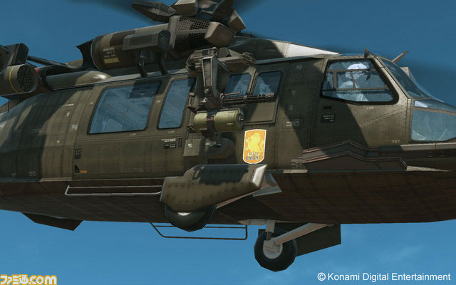 MGSV-Custom-Emblem-Chopper-Delta-Knight