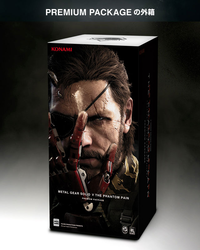 MGSV-TPP-Premium-Package-Box