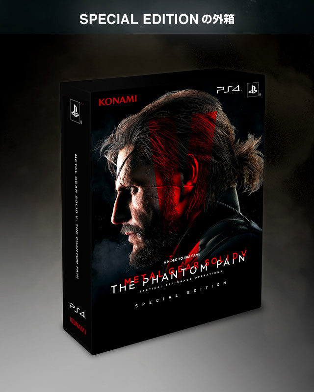 MGSV-TPP-Special-Edition-Box