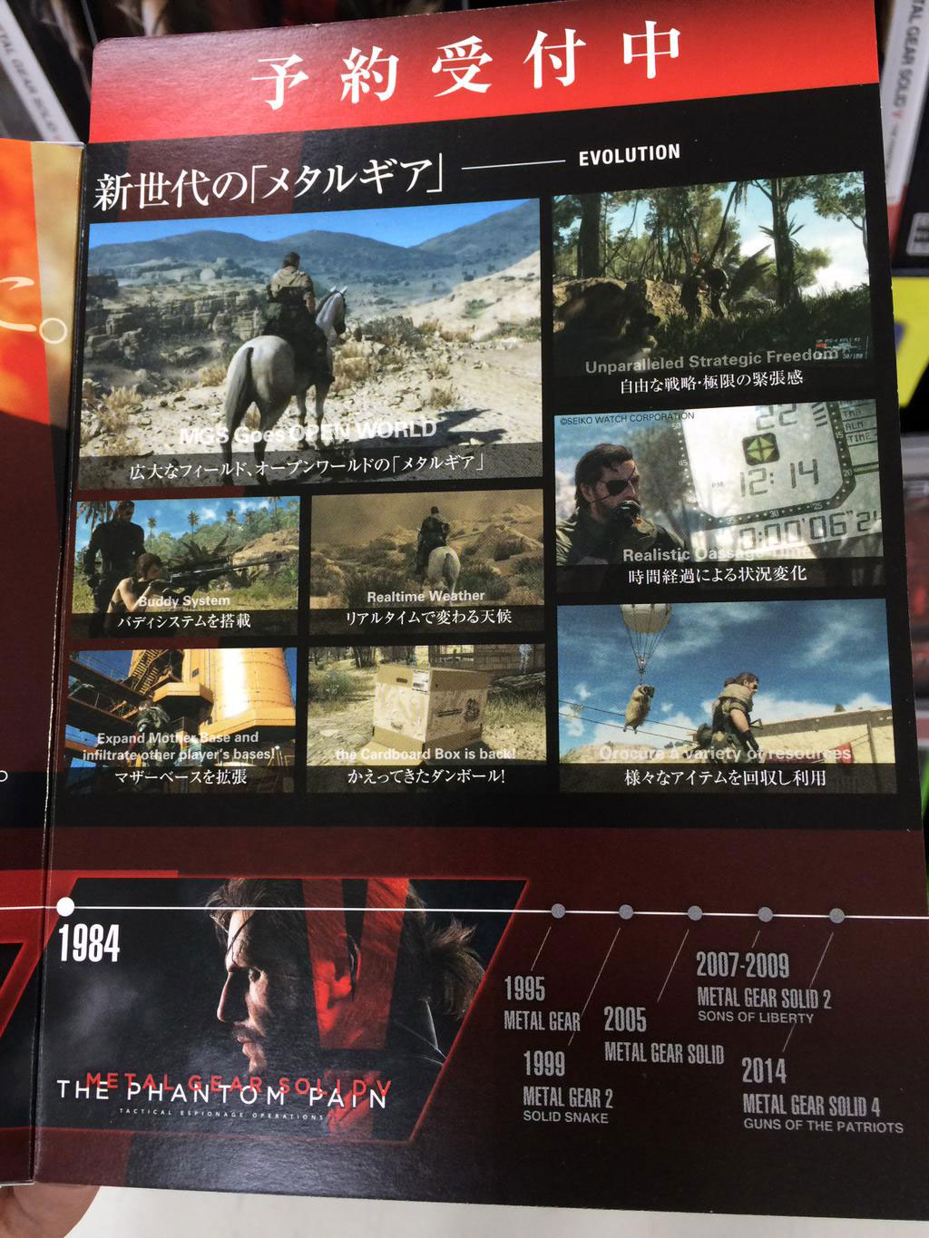 MGSV-The-Phantom-Pain-Dummy-Pack-4