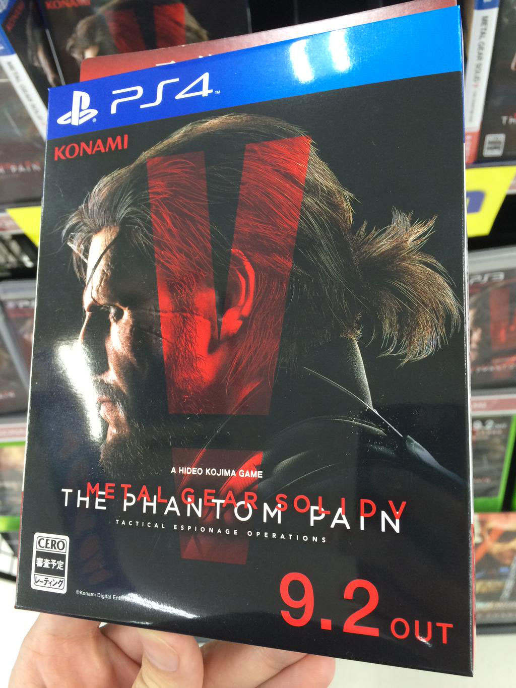 MGSV-The-Phantom-Pain-Dummy-Pack