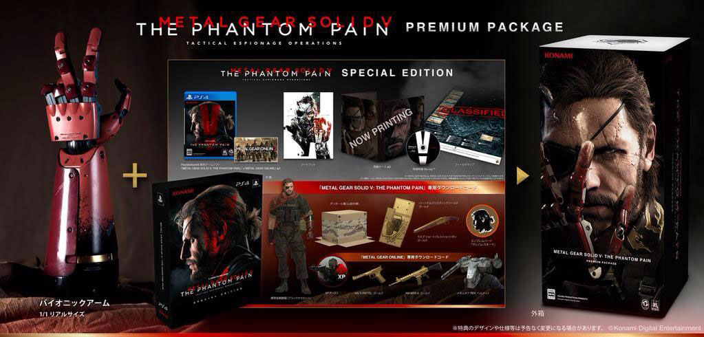 Versions and collector's editions for Metal Gear Solid V: The Phantom Pain  unveiled – Metal Gear Informer