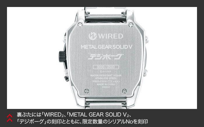 Wired-MGSV-TPP-Watch-Back