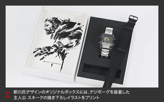 Wired-MGSV-TPP-Watch-Box-2