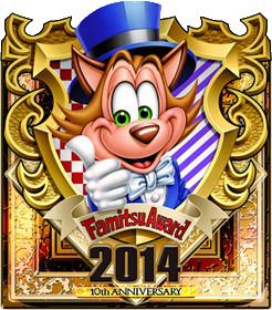 Famitsu-Awards-2014