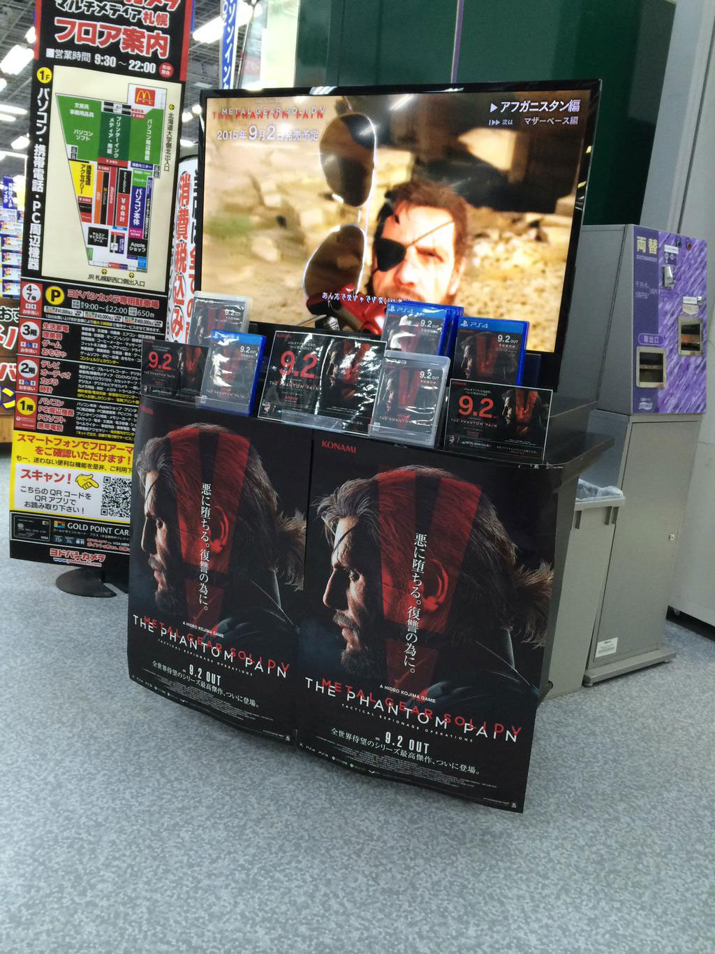 Japan-Store-Promotion-MGSV-TPP