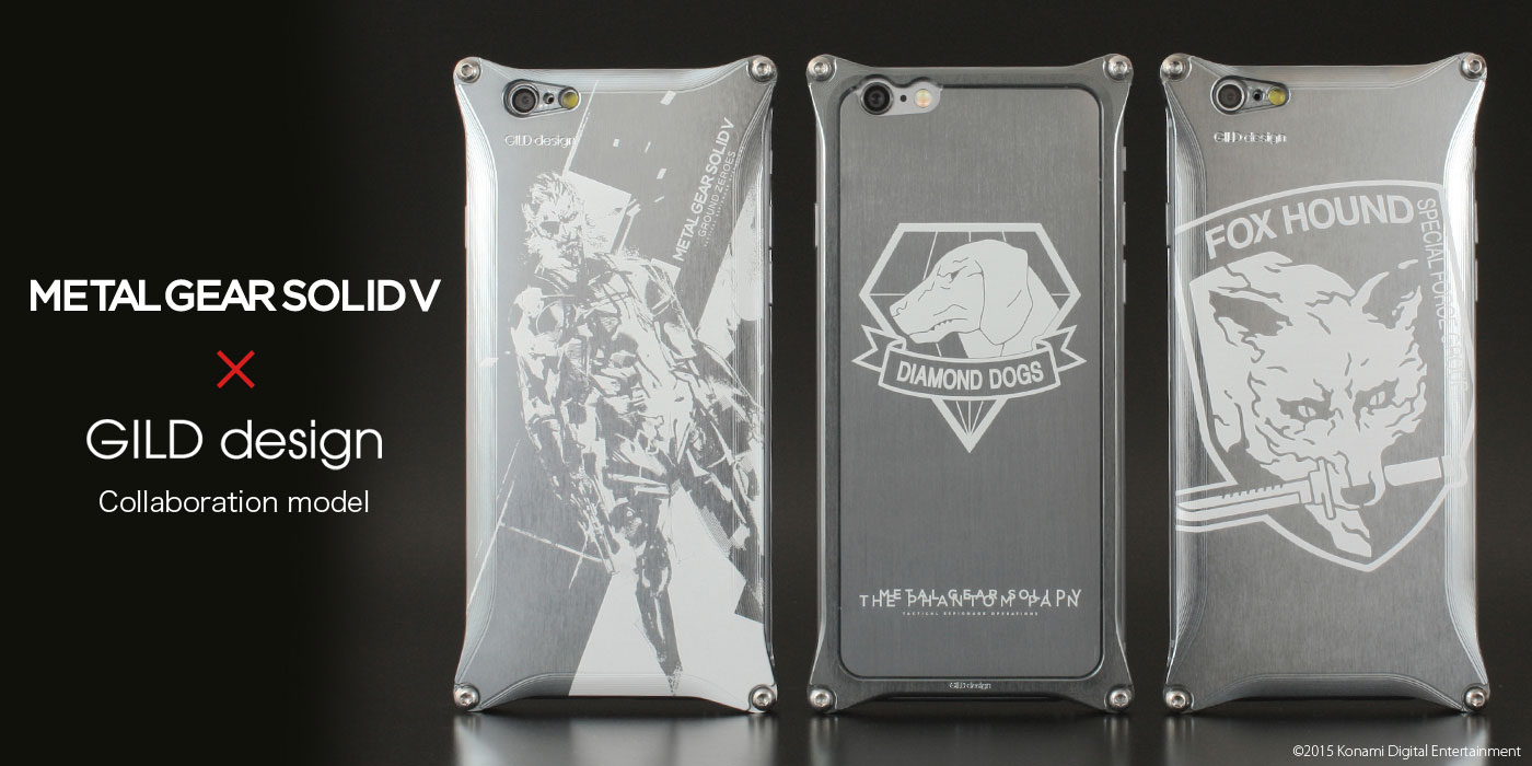 MGS-Gild-Design-iPhone-cases