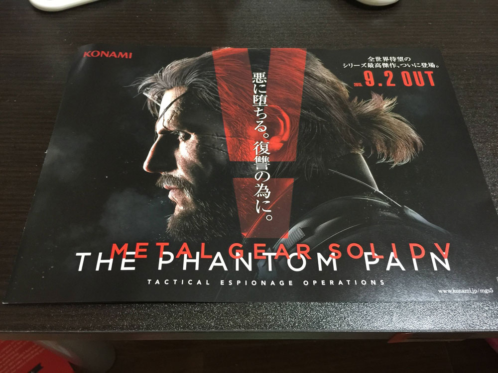 MGSV-TPP-Japan-Pamphlet-1