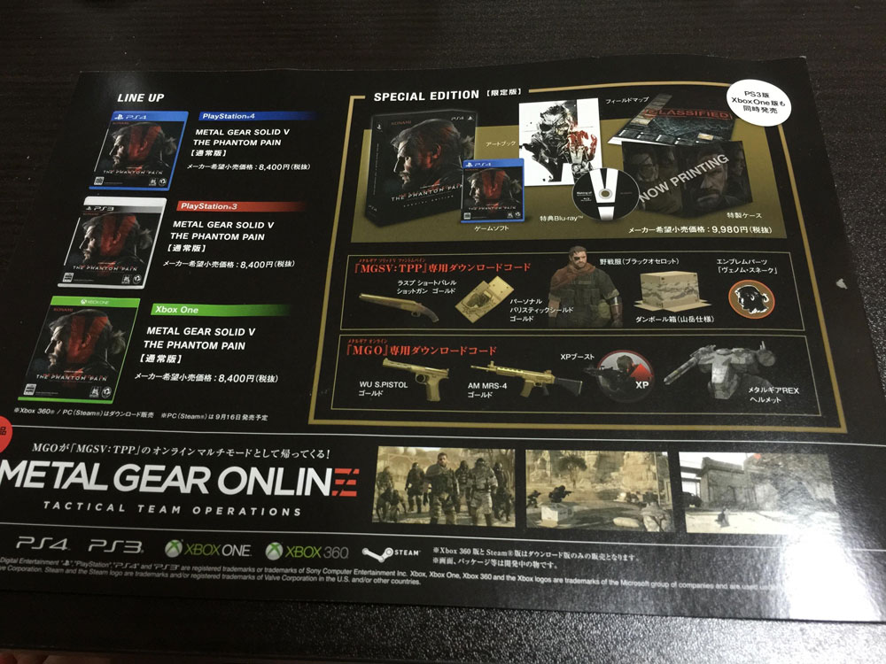 MGSV-TPP-Japan-Pamphlet-2