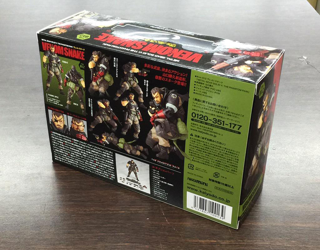 RevolMini-Venom-Snake-Box-2