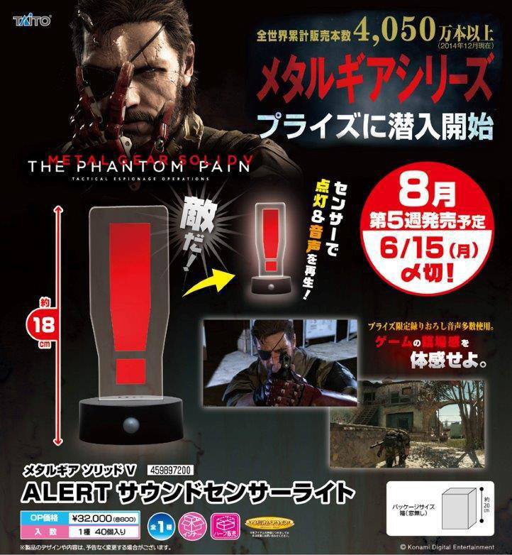 Taito-MGSV-The-Phantom-Pain-Exclamation-Mark-Light