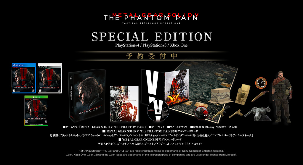 MGSV-Special-Edition-Contents-Japan