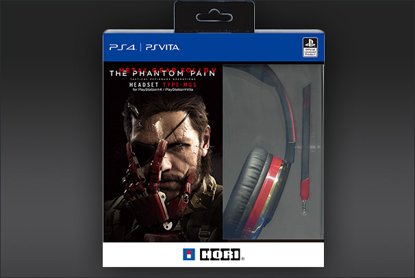 MGSV-TPP-Headset-Hori-PS4