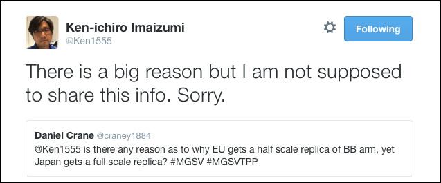 MGSV-TPP-Premium-Package-Ken-3
