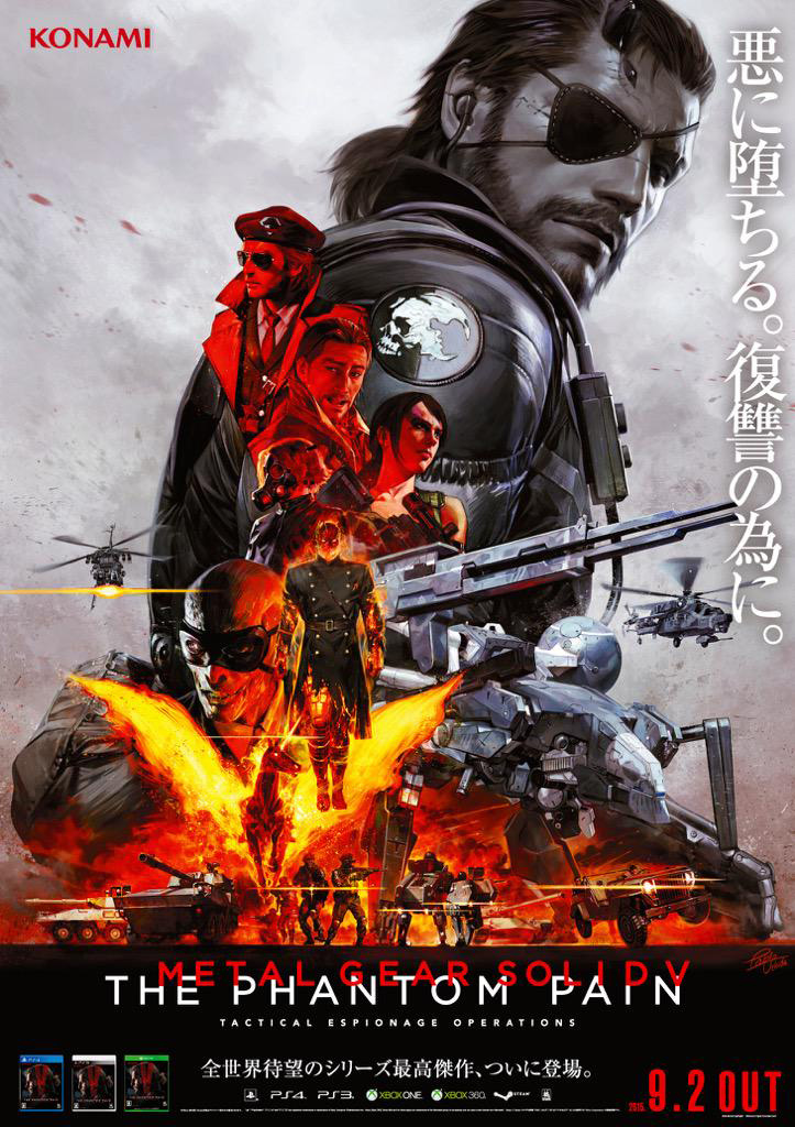 MGSV-The-Phantom-Pain-Key-Art-Pablo-Uchida