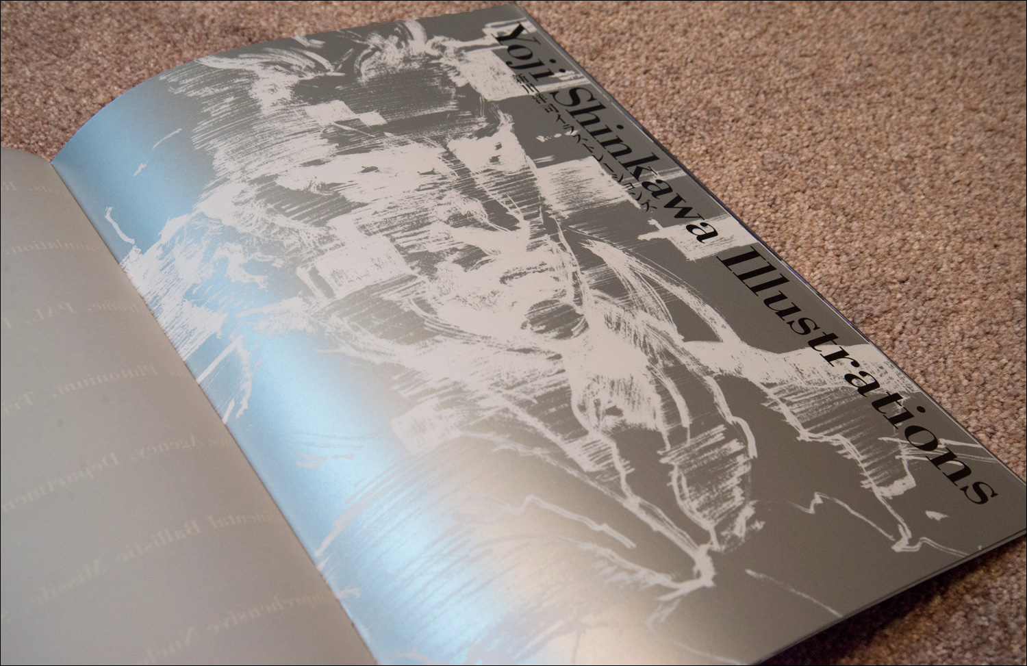 Metal-Gear-Solid-Premium-Package-Classified-Book-Yoji-Shinkawa