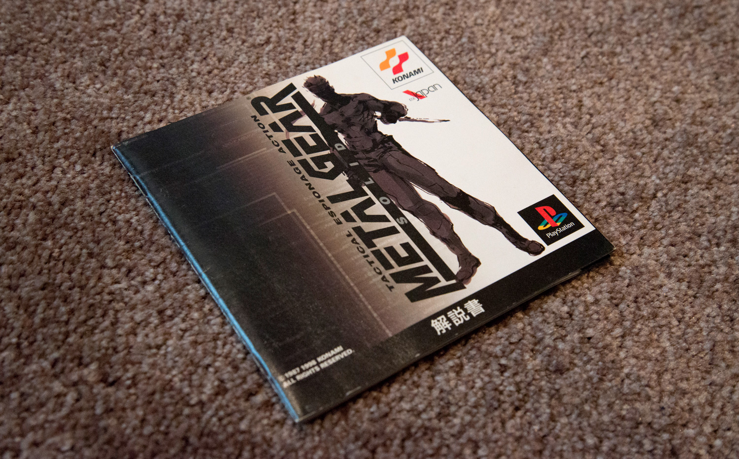 Metal-Gear-Solid-Premium-Package-Game-Manual