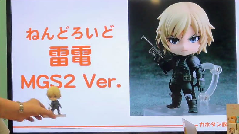Nendoroid-MGS2-Raiden-Color-15