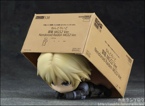 MGS2-Nendoroid-Raiden-Color-12