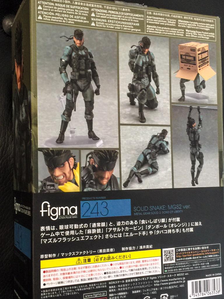 MGS2-Snake-Figma-Box-Kojima-2