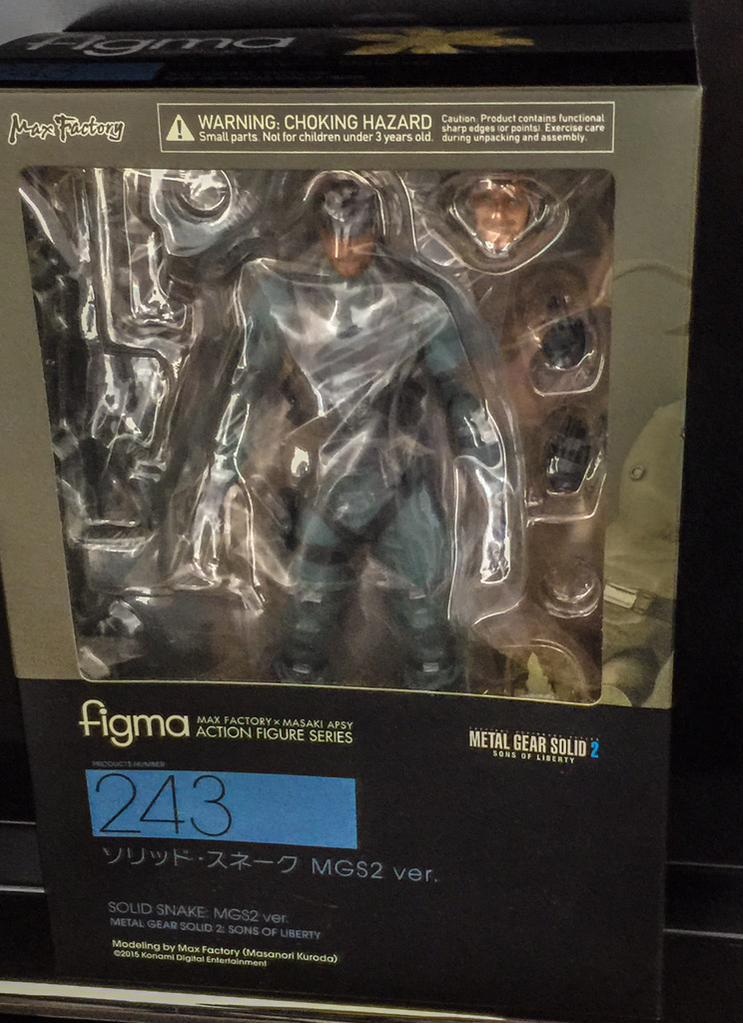 MGS2-Snake-Figma-Box-Kojima