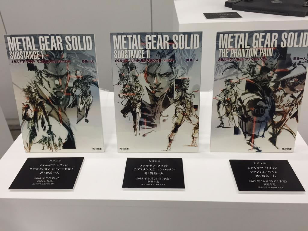 MGSV-The-Phantom-Pain-Boot-Camp-Japan-Novels