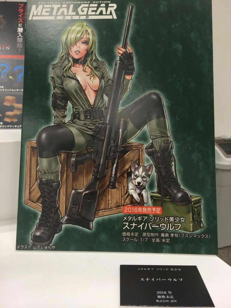 MGSV-The-Phantom-Pain-Boot-Camp-Japan-Sniper-Wolf-Kotobukiya