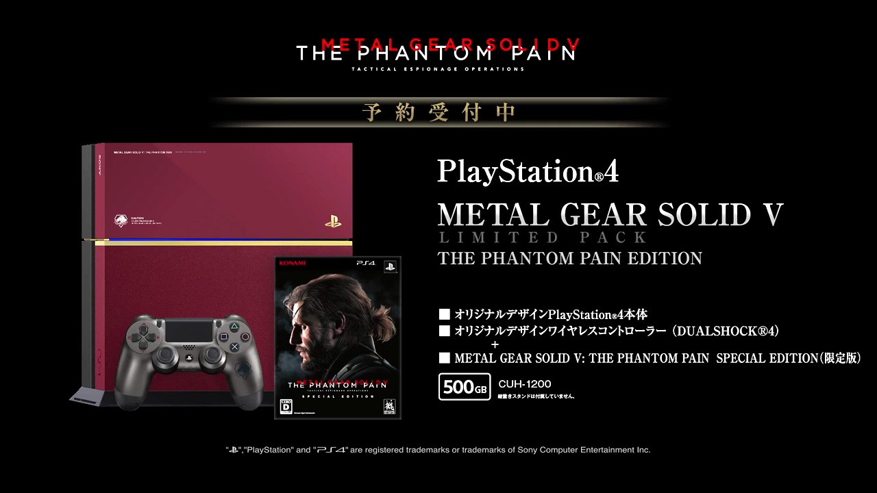 MGSV-The-Phantom-Pain-PlayStation-4-Console-Bundle-Details