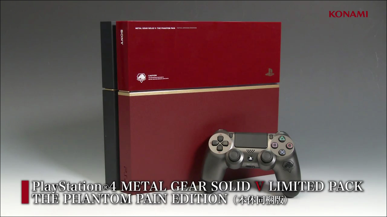 Playstation 4 metal gear edition.