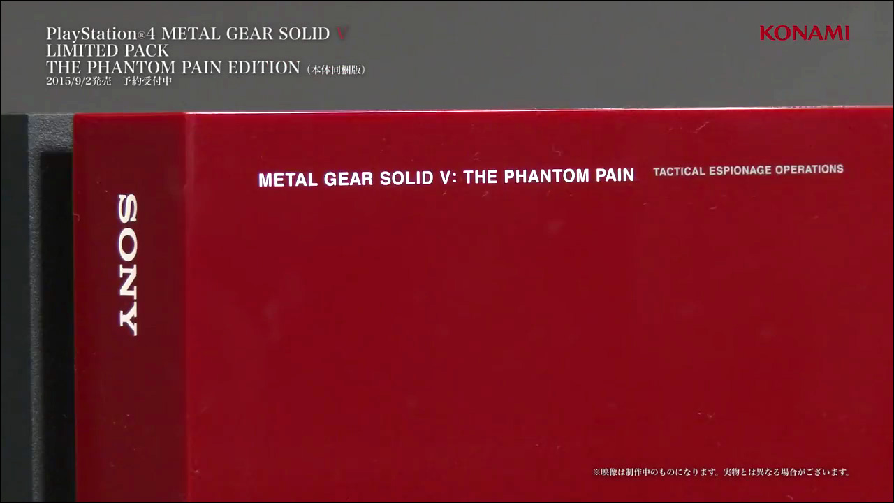 MGSV-The-Phantom-Pain-PlayStation-4-Console-Close-1