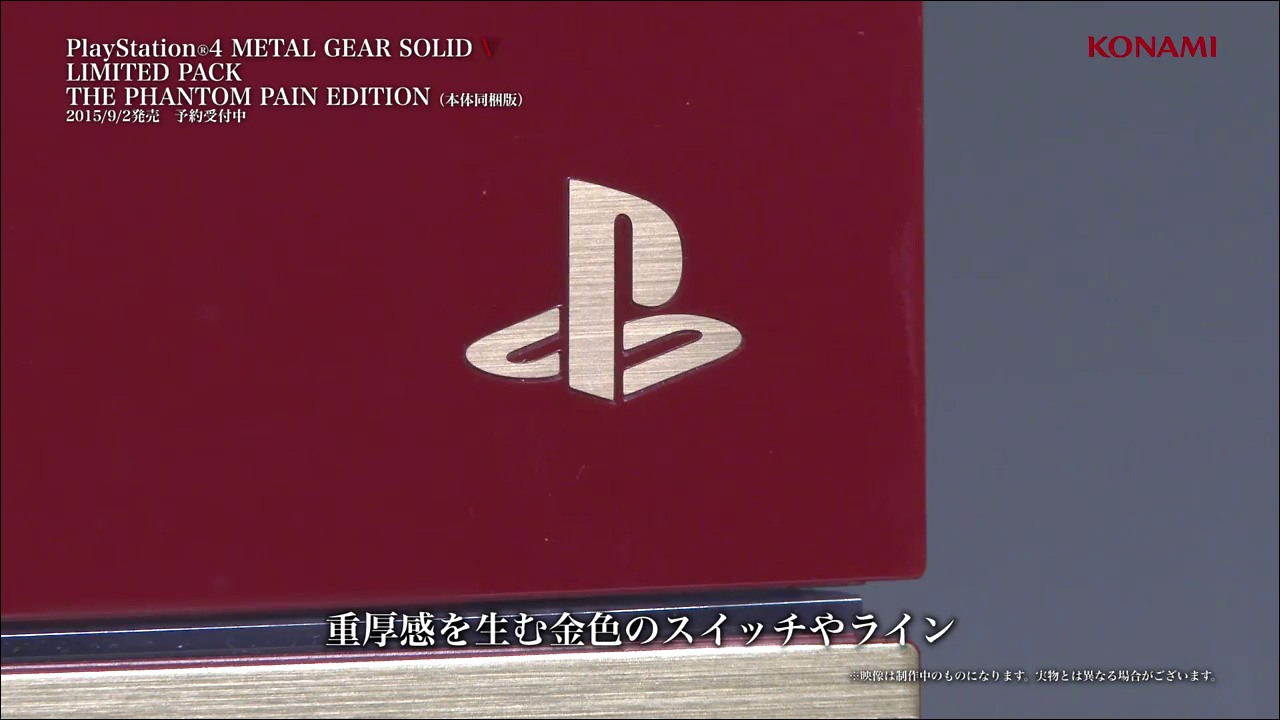 MGSV-The-Phantom-Pain-PlayStation-4-Console-Close-4