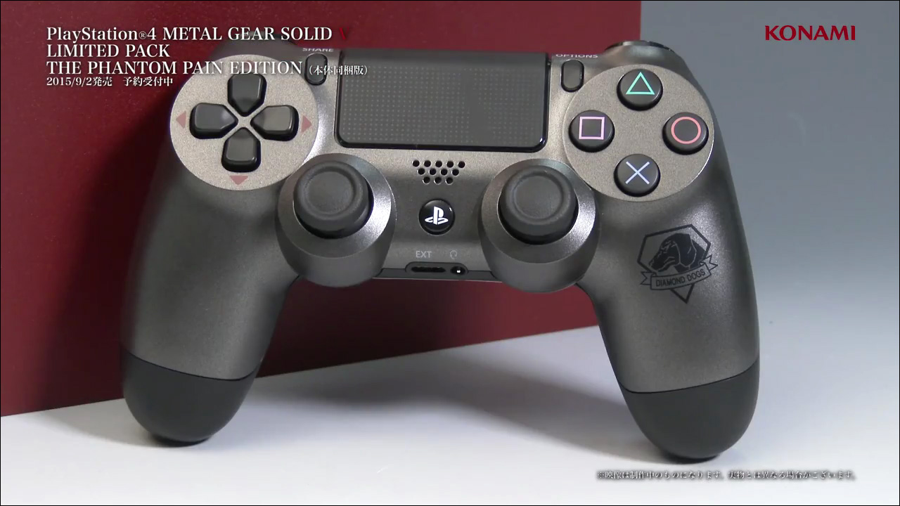 MGSV-The-Phantom-Pain-PlayStation-4-Controller-Close-1