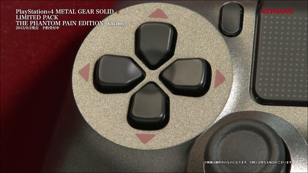 MGSV-The-Phantom-Pain-PlayStation-4-Controller-Close-2