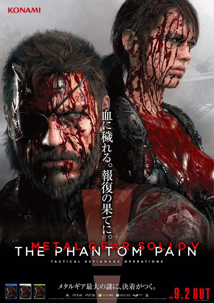 MGSV-The-Phantom-Pain-Promotional-Poster