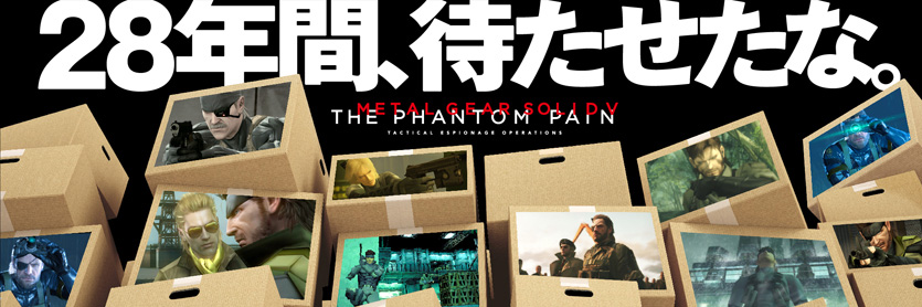 A-History-of-Metal-Gear-and-PlayStation