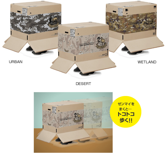 Happy-Kuji-Cardboard-Box