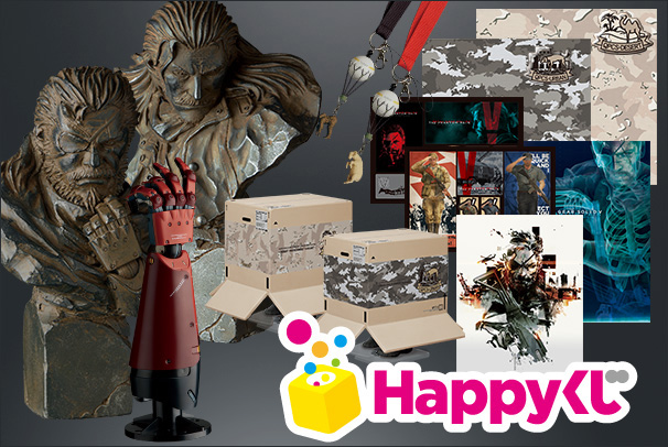 Happy-Kuji-MGSV-Items
